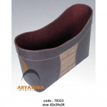 Magazine box - 70333