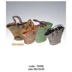 Sea grass bag - 70356